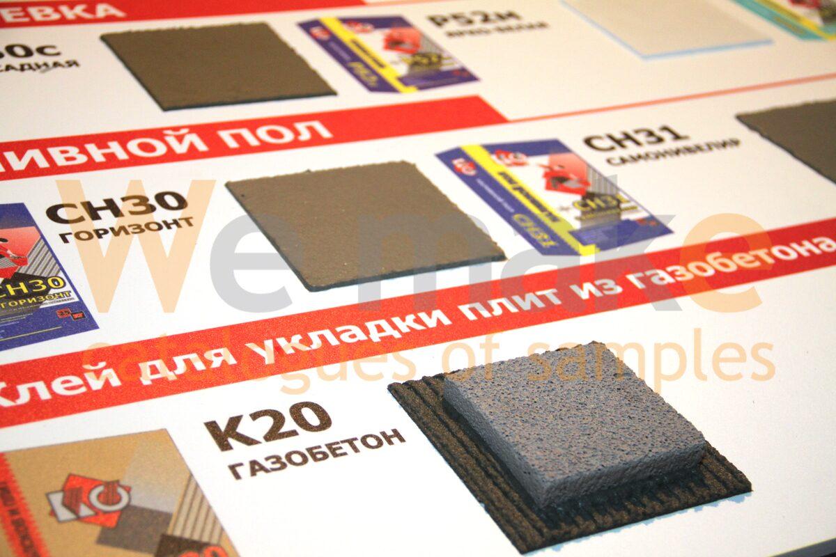 образец коммерческого предложения по продаже лакокрасочных материалов